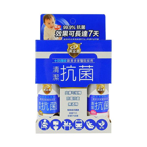黃金盾 抗菌消毒隨手包 60mL/瓶(二入) ◆ 86小舖 ◆ 清潔、除菌、除臭一次到位