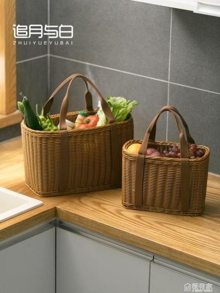 仿藤編草編織籃購物買菜簍洗澡水果蔬菜收納筐野餐用品道具花籃子 ATF 極有家