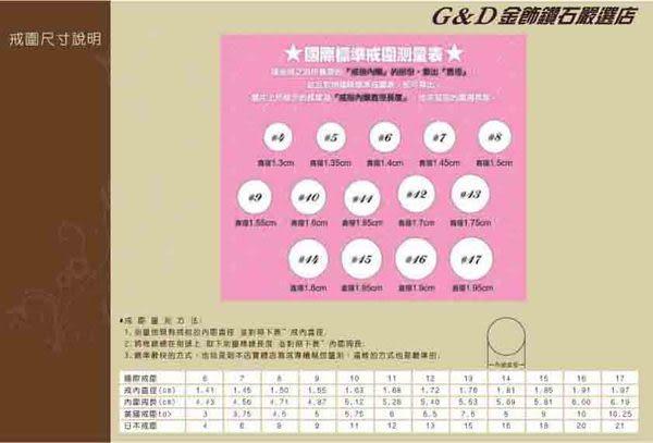 ☆G&D金鑽嚴選店☆MISS SEXY日系風香月明美代言『簡約日系風4』純銀戒指-MG061