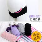 哈韓孕媽咪孕婦裝*【HD517】獨家自訂款.台灣製.無壓迫舒適低腰孕婦內褲
