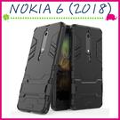 Nokia 6 (2018版) 5.5吋 鎧甲系列保護殼 自帶支架 變形盔甲手機殼 二合一手機套 全包款保護套 鋼鐵俠