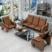 辦公沙發茶幾組合簡約現代辦公室家具商務會客接待時尚三人位沙發【帝一3C旗艦】YTL