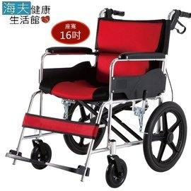 必翔銀髮手動輪椅(未滅菌)【海夫健康生活館】座得住看護輪椅 不可折背 16吋座寬(PH-161S)