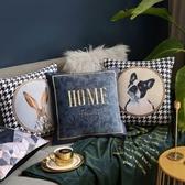 北歐絲絨抱枕輕奢復古客廳沙發靠墊靠枕床頭辦公室腰靠抱枕套枕芯 陽光好物