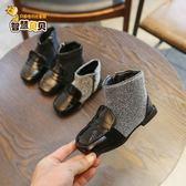 2018秋季新款韓版兒童馬丁靴女童靴子學生短靴單靴子男童鞋皮靴潮 萬聖節服飾九折