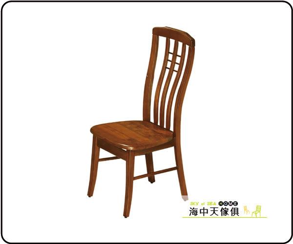 {{ 海中天休閒傢俱廣場 }} C-9 摩登時尚 餐廳系列 7296-1 三條直桿柚木餐椅