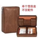 雪茄盒雪茄保濕盒便攜式