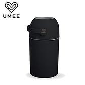 【南紡購物中心】荷蘭《Umee》除臭尿布桶-黑金