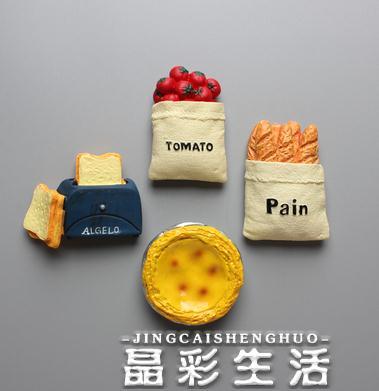 冰箱貼一組食物組合面包蛋撻冰箱貼 磁貼家居冰箱裝飾磁力貼便簽貼 晶彩