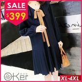 中大尺碼 小清新娃娃領百褶連衣裙 M-4XL O-ker歐珂兒 175053