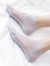 襪子女短襪淺口春夏季薄款ins潮蕾絲花邊襪網紗隱形水晶絲襪防滑 草莓妞妞