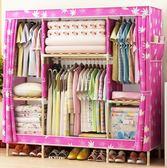 簡易實木牛津布衣柜加固衣柜組裝布藝簡約實用宿舍衣柜升級加固igo  瑪奇哈朵