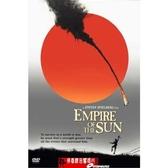【停看聽音響唱片】【DVD】太陽帝國