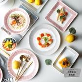 西餐盤子北歐餐具日式創意陶瓷碟組合套裝【小柠檬3C】