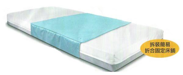 防水中單(綠色) 電動病床床墊專用