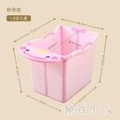成人洗澡盆家用泡澡桶大人折疊兒童洗澡桶小孩浴桶寶寶全身沐浴桶 LJ7373【極致男人】