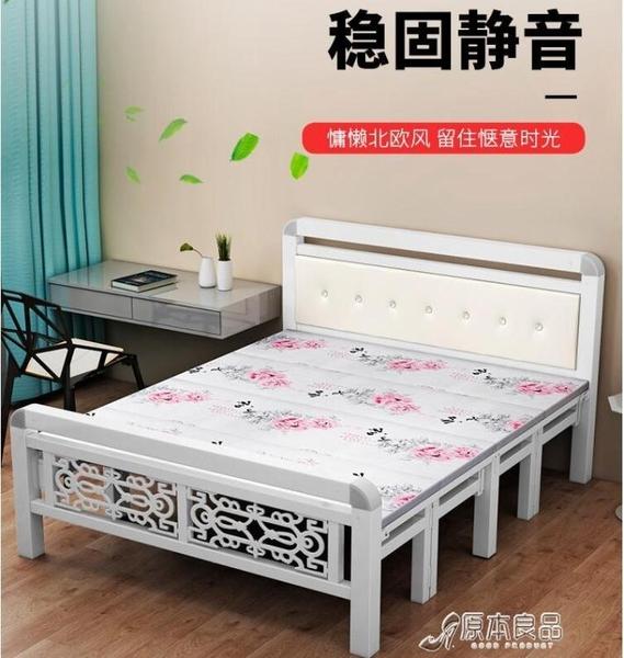 折疊床 加固折疊床木板床午休床出租房簡易床單人雙人鐵床家用成人經濟型YYJ 快速出貨