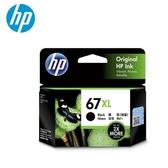HP 67XL 高印量黑色原廠墨水匣 (3YM57AA)