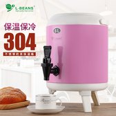 奶茶桶 不銹鋼奶茶保溫桶商用大容量保冷雙層豆漿飲料帶溫度計茶飲保溫桶【免運】WY