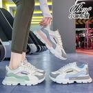 女老爹鞋 韓版撞色鬆糕厚底增高運動鞋【JPG99121 】