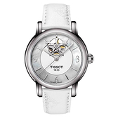 母親節推薦款 TISSOT 天梭 Lady Heart 花朵鏤空機械手錶-珍珠貝x白/35mm T0502071711704