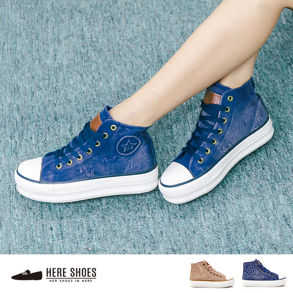 [Here Shoes] 校園百搭款 仿牛仔布刷破 厚底3CM 高筒 帆布鞋─AAF98