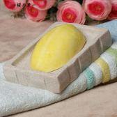 歐式創意皂托肥皂盒瀝水香皂盒酒店衛生間皂盒皂碟陶瓷手工皂盤架【櫻花本鋪】