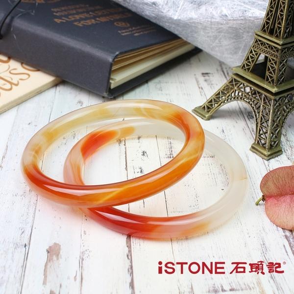 紅玉髓手鐲-冰透沁-圓窄  石頭記