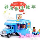 新款合金音樂燈光移動快餐車小汽車模型兒童玩具男孩女孩新年禮物   color shopYYP