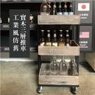 (免運)Loxin 工業風仿舊實木三層推車 收納推車 收納架 置物架 置物籃【BU1302】