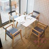 餐椅 現代簡約實木餐椅家用北歐餐桌椅子復古凳子靠背咖啡廳扶手休閒椅