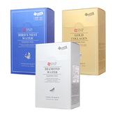 韓國 SNP 睡眠面膜 4mlx20條入(盒裝) 補水/緊緻/亮膚【BG Shop】3款供選