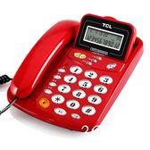 TCL 電話機17B 座機電話 家用 辦公 固定電話  免電池 來電存儲 3C公社