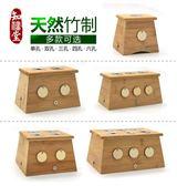 雙12鉅惠 艾灸儀器艾灸盒溫灸器木制隨身灸家用竹宮寒家庭全身熏蒸儀艾灸罐 芥末原創
