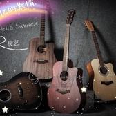 木吉他 民謠吉他41寸初學者新手木吉他吉他入門練習吉他樂器T 2色