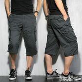 夏季薄款寬鬆短褲男士七分褲 E家人