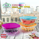 台灣製 方型3色繽紛玻璃保鮮禮盒組 R-...