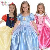萬聖節兒童演出服裝女童Cosplay表演衣服白雪公主灰姑娘公主裙 茱莉亞