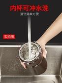 咖啡機 長柏咖啡豆研磨機磨咖啡豆機電動手動小型磨豆機咖啡研磨器咖啡機 風馳