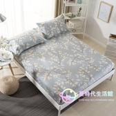 床包組 床笠單件全棉純棉1.8床單床罩1.2米床套床墊棕墊席夢思保護套 【8折搶購】