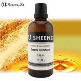 (芝麻油)1L 基礎植物油 按摩油 基底油