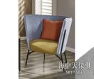 {{ 海中天休閒傢俱廣場 }} G-25 摩登時尚 沙發系列 657-2 杰倫雙色單椅-灰藍皮