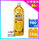 【免運直送】《蔬果大王》柳橙汁980ml(12瓶/箱)X1箱【合迷雅好物超級商城】-01