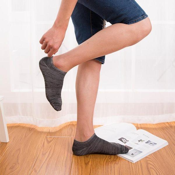 襪子男士船襪短襪夏季純棉超薄款低幫棉襪防臭隱形襪吸汗淺口襪 一次元