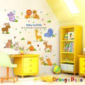 壁貼【橘果設計】動物 DIY組合壁貼 牆貼 壁紙 壁貼 室內設計 裝潢 壁貼
