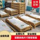 幼兒園專用床小床托管班小學生午睡床午托床...