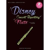 小叮噹的店 長笛譜 915846 Disney迪士尼音樂會曲目 附前田綾子表演與鋼琴伴奏CD