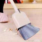 寶家潔塑料掃把簸箕組合家用套裝軟毛刮水掃帚地刮打掃笤帚畚箕igo 溫暖享家
