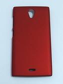 InFocus M812 手機保護殼 保護套 簡彩系列