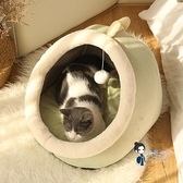 寵物窩 貓窩狗窩冬季冬天保暖四季通用床封閉式貓屋寵物用品貓咪房子別墅